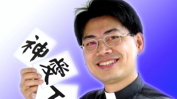 楊有志牧師-640x360