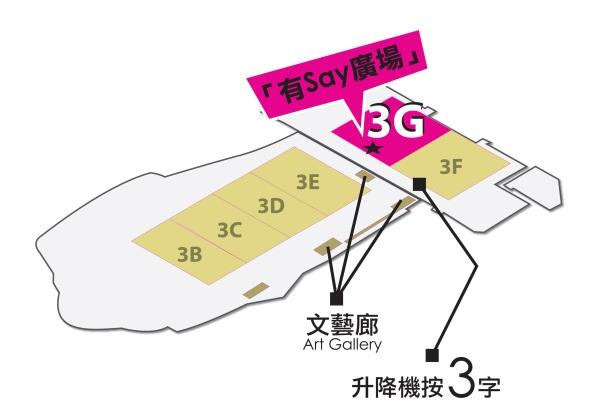 Hall3_map
