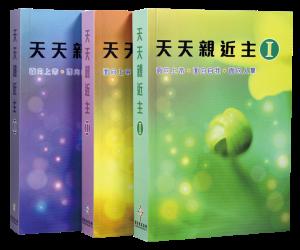 cbf2014-promo-cbi-2-天天親近主_RGB_720X600px_96dpi