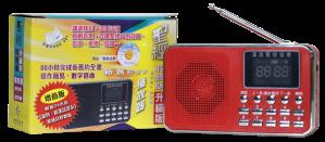 cbf2014-promo-cbi-5-播放器增值版_RGB_800X351px_96dpi