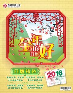hkbf2015-promo-hkbs-01