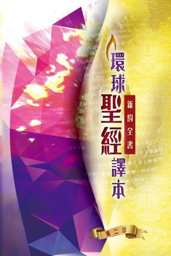 hkbf2016-editorchoice-wbs-01
